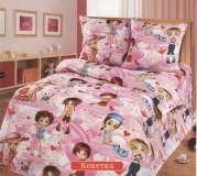 КПБ детский 1,5 спальный ДБ-37