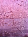 Простынь махровая бамбук (розовый)